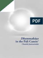 Dhammakāya in the Pali canon