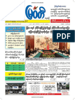 12 9 2018 Themyawadydaily