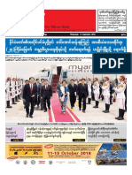 The Mirror Daily_ 12 Sep 2018 Newpapers.pdf