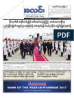 Myanma Alinn Daily_  12 Sep 2018 Newpapers.pdf