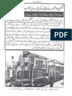 Aurat Par Tashadud |/Woman PunishmenT 7516
