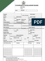 Data Form