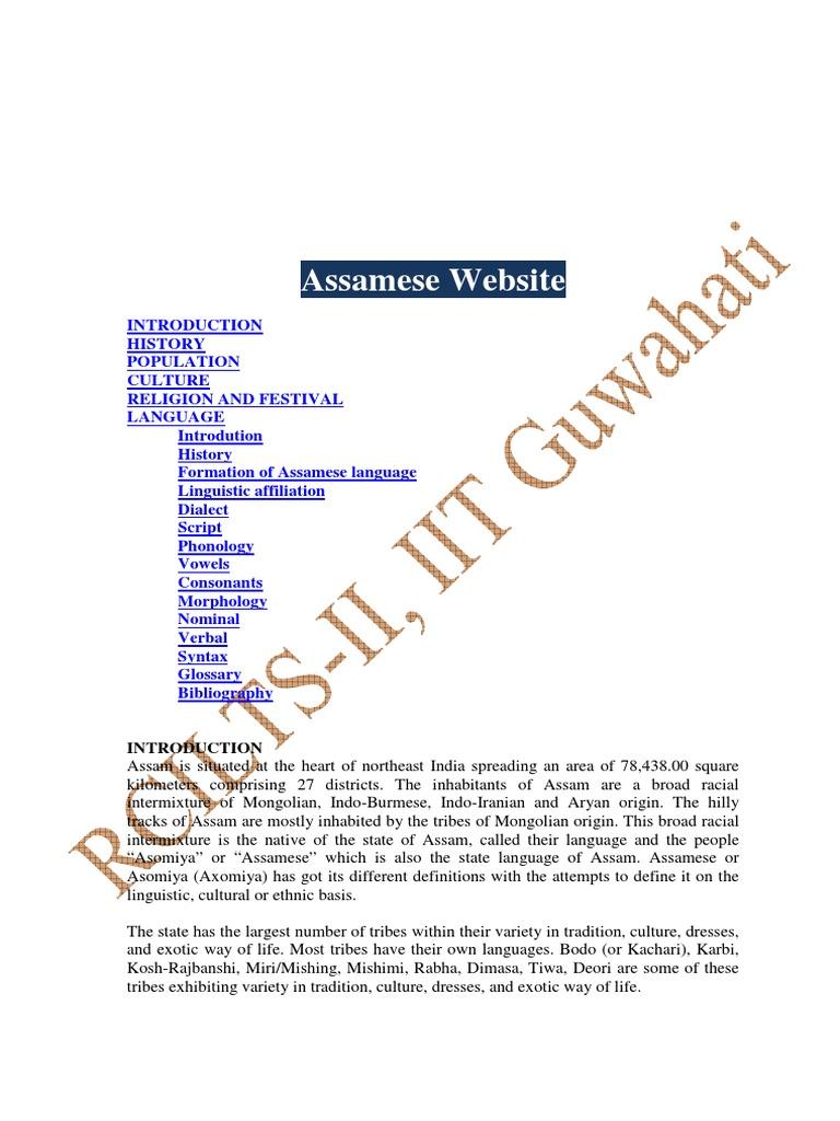 assamese pdf   Grammatical Tense   Grammatical Gender