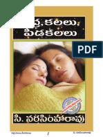 60131206-Nidra-Kalalu-Peedakalalu.pdf