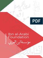 مؤسسة ابن العربي بباكستان
