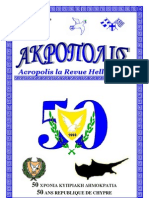 Microsoft Word - Acropolis 119 - Copie