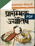 Prarambhak jyotish.pdf