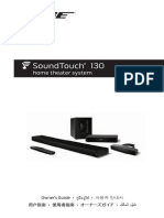 Bose Soundtouch 130