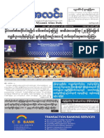 Myanma Alinn Daily_  13 Sep 2018 Newpapers.pdf