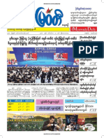 13 9 2018 Themyawadydaily