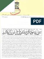 Aqeeda-Khatm-e-nubuwwat-AND MASHRA 7578