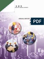 CITA Annual Report