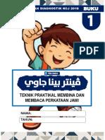 Copy of pintar baca bina jawi UD.pdf