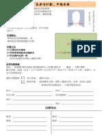 Scc Oaf 82018 Dp