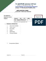 Asso Professor Form-1 (1)