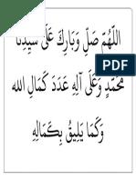 Al Kamaliyah