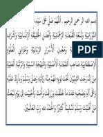 Qabdlah