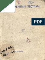 Shiva Mahimna Stotra 1938 - Advaita Ashram Almora