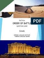 DLI Greek- Order of Battle.pdf