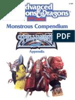 Monstrous Compendium