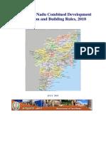 TNCDRBR-2018.pdf