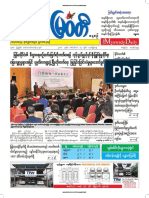 14 9 2018 Themyawadydaily