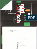1gal_skova_n_yakovleva_l_itak_nemetskiy_und_nun_deutsch_ucheb.pdf