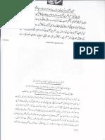 Aqeeda-Khatm-e-nubuwwat-AND NAFATOON KEE SIASAT 7613