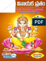 VinaykaVrathaKalpam-1-1.pdf