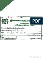 ఆకుపూజ రశీదు.pdf