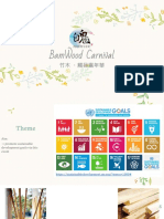 BamWood.pdf
