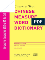 Chinese Measure word Dictionary.pdf