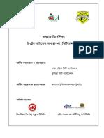 Business License info.pdf