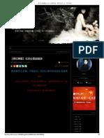 """Yoga Sitting Postures"" — 【貴妃轉載】北京白雲觀晚課 - 楊貴妃的日志 - 网易博客"