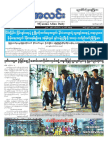 Myanma Alinn Daily_  15 Sep 2018 Newpapers.pdf