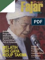 Fajar Islam (19)