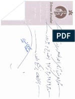 sick leave - Amad Taheri.pdf