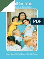 Prabodhit Shiksha_Excerpts from various Speeches.pdf