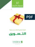 5 Marketing .pdf