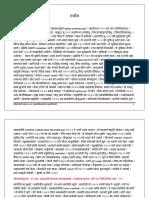 Ad14.pdf