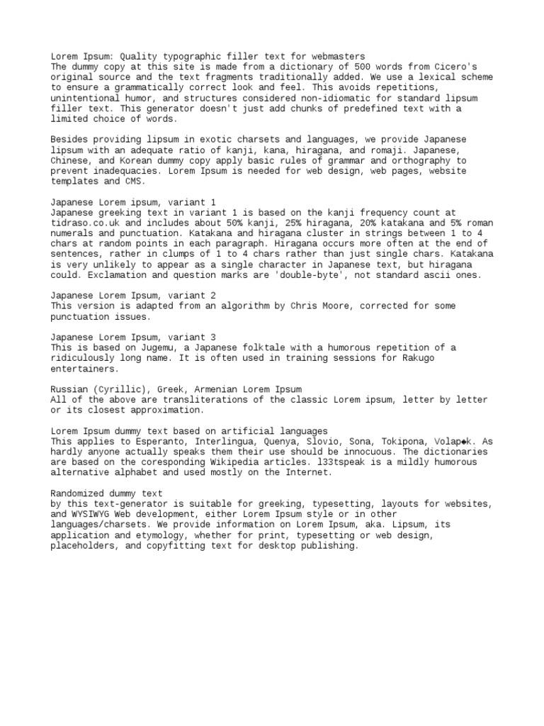 Document | Japanese Language | Kanji
