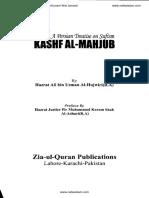 The Kashful-ul-mahjub Trans. Nicholson(z.q. Pub.)