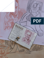 Revista Driagrama n1 Artes Visuales Finis terrae