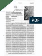 Borislav Stojkov - Gradovi i Gra(n)Domanija