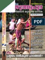 Kraisthava Ezhuthupura Magazine September 2018