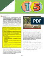 15_games.pdf