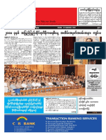 The Mirror Daily_ 16 Sep 2018 Newpapers.pdf