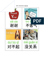 unit 1  classroom language - google docs