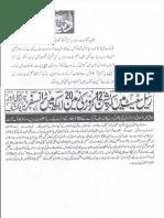 Aqeeda-Khatm-e-nubuwwat-AND -ISLAM-Pakistan-KAY-DUSHMAN 7655