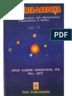 Siddhanta-Darpana-2